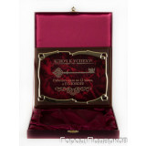 Gift engraved Plaques Plaques for Anniversary in gift box 14128