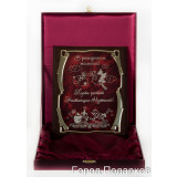 Gift engraved Plaques Plaques for Anniversary in gift box 14149