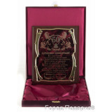 Gift engraved Plaques Plaques on anniversary gift...
