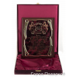 Gift engraved Plaques Plaques for Anniversary in gift box 14159