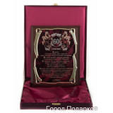 Gift engraved Plaques Plaques for Anniversary in gift box 14160