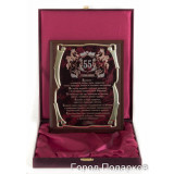 Gift engraved Plaques Plaques for Anniversary in gift box 14161