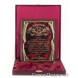 Gift engraved Plaques Plaques for Anniversary in gift box 14165