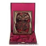 Gift engraved Plaques Plaques for Anniversary in gift box 14167
