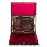 Gift engraved Plaques Plaques for Anniversary in gift box 14169