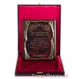 Gift engraved Plaques Plaques for Anniversary in gift box 14170