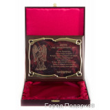 Gift engraved Plaques Plaques for Anniversary in gift box 14171