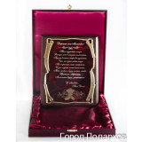Gift engraved Plaques Plaques for Anniversary in gift box 14180