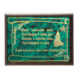 Gift engraved Plaques Plaques Engraved 14359