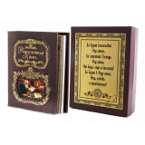 Gift engraved Genealogy books 11231