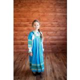 Russian folk costume Sundresses Sarafan Daria 17002