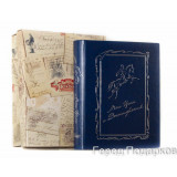 Gift engraved Book-album 14540