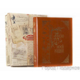 Gift engraved Book-album 14543