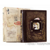 Gift engraved Book-album 14550