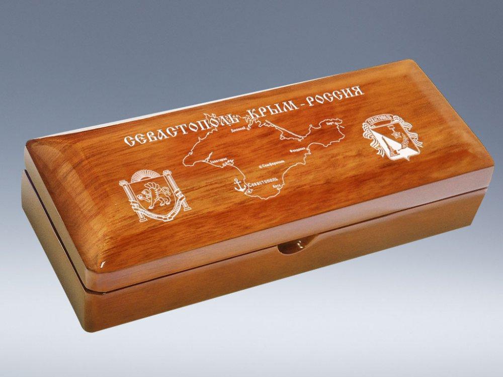 Pen Crimea, RSP0313