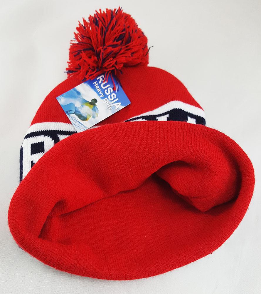 Headdress woolen hat Woollen black, Russia
