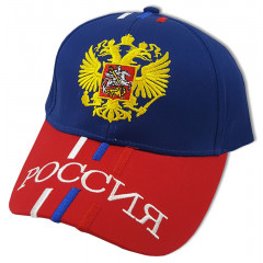 Headdress Baseball cap gold embroidery the Arms of Russia, Flag of Russia  in rightside