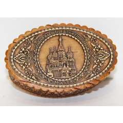 birch bark products box St. Basil's Cathedral, oval