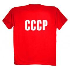T-shirt M USSR M red