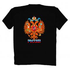 T-shirt L Arms of Russia, L, black