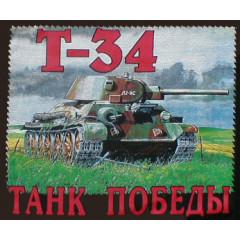 T-shirt M T-34, M