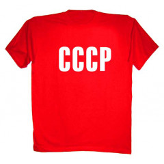 T-shirt L USSR L red
