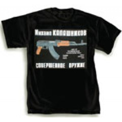 T-shirt S AKS-47, S