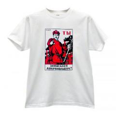 T-shirt L Volunteer, L