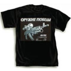 T-shirt L AK-103, L