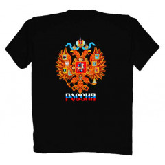 T-shirt FSD 15, Russia and Arms, in assortiment
