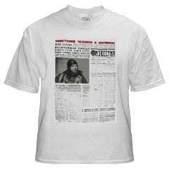 T-shirt XXL Gagarin the newspaper XXL