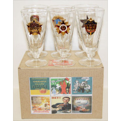 Ware Set of wine-glasses high with symbolics in assortiment. 6 pieces in box.