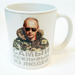 Mug arms of Russia, Putin
