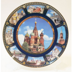 "Plate 20-6-20 porcelain without a board ""Moscow. A collage"" 20 cm."