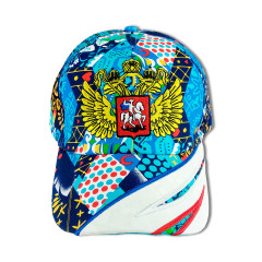 Headdress Baseball cap Russia, in assortiment