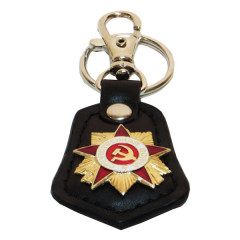 Keychain On a skin, with awards of the USSR in assortment