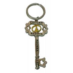 Brelok 125CHM-8-21-1G Key Chain metal Moscow, Spassky tower, colour - chrome matte.