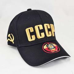 Headdress Baseball cap The arms of the USSR, colour dark blue