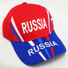 Headdress Baseball cap Russia, Russian coat of Arms, red  top, blue visor