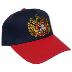 Headdress Baseball cap The arms of Russia and the embroidered flag on a peak, black, dark blue, red, white