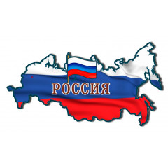 Magnet wooden Russia map with a flag of Russia