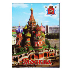 Magnet metal 02-19-1 metal flat Moscow. St. Basil's Cathedral top view