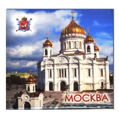 """Magnet metal 02-4-21 square metal """"Moscow. Cathedral of Christ the Saviour"""""""