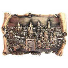 Magnet metal 027-2BR-19K23 relief scroll Moscow Spassky tower St.Basil Cathedral brazen