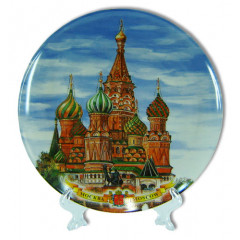 """Plate 20-6-18 Plate a porcelain water colour without a board """"Moscow. St. Basil Cathedral"""" 20 cm."""