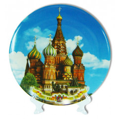 """Plate 20-6-19 Plate porcelain without a board """"Moscow. St. Basil Cathdreal"""" 20 cm."""