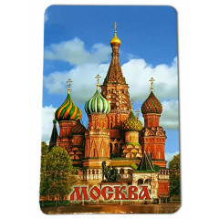 "Magnet vinyl 030-1-19 big ""Moscow St. Basil's Cathedral"" picture"