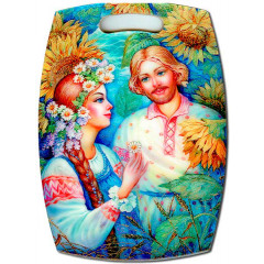 Ware Board Kitchen Couple with sunflowers 29 x 21 cm