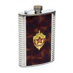 Flask metal KGB