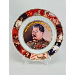 Plate Stalin I. V.